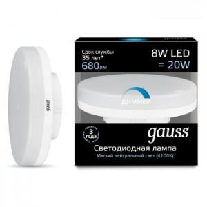 Лампа Gauss LED GX53 8W 4100K диммируемая1/10/100