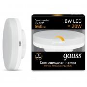 Лампа Gauss LED GX53 8W 2700K диммируемая1/10/100