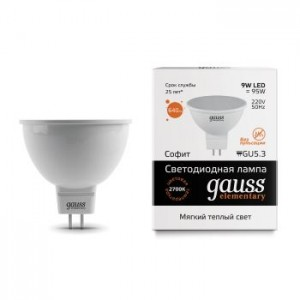 Лампа Gauss LED Elementary MR16 GU5.3 9W 2700K 1/10/100