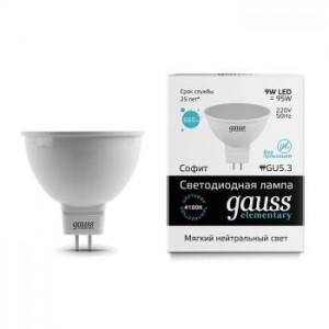 Лампа Gauss LED Elementary MR16 GU5.3 9W 4100K 1/10/100