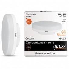 Лампа Gauss LED Elementary GX53 11W 2700K 1/10/100