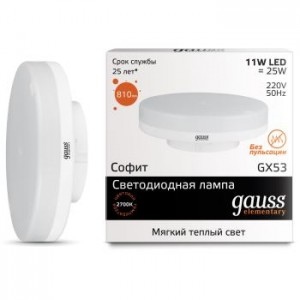 Лампа Gauss LED Elementary GX53 11W 2700K 1/10/100