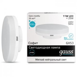 Лампа Gauss LED Elementary GX53 11W 4100K 1/10/100