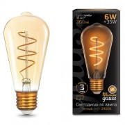 Лампа Gauss LED Filament ST64 Flexible E27 6W Golden 360lm 2400К 1/10/40