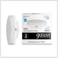 Лампа Gauss LED Elementary GX53 13W 920lm 4100K 1/10/100