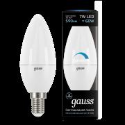 Лампа Gauss LED Candle-dim E14 7W 4100К диммируемая 1/10/100