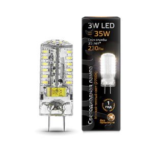 Лампа Gauss LED GY6.35 AC150-265V 3W 2700K 1/20/200