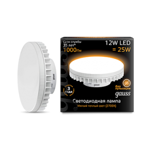 Лампа Gauss LED GX70 12W AC150-265V 2700K 1/10/40