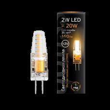 Лампа Gauss LED G4 12V 2W 2700K 1/20/200