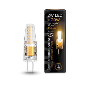 Лампа Gauss LED G4 12V 2W 2700K 1/20/200