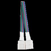 Коннектор для светодиодной ленты с возможностью изгиба RGB 1 шт.