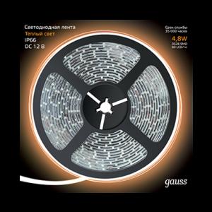 Лента LED 2835/60-SMD 4.8W  12V DC теплый белый IP66 (блистер 5м)
