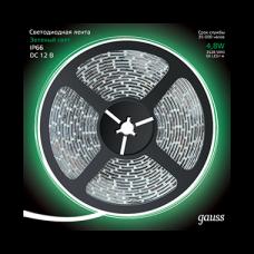 Лента LED 2835/60-SMD 4.8W  12V DC зеленый IP66 (блистер 5м)