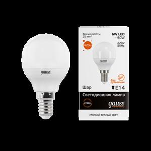 Лампа Gauss LED Elementary Globe 6W E14 2700K 1/10/50