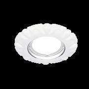 Светильник Gauss Metal Exclusive CA056 Круг. Белый перламутр, Gu5.3 1/100