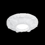 Светильник Gauss Gypsum GY009 белый, Gu5.3, d100 1/24