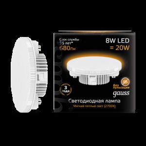Лампа Gauss LED GX53 8W 2700K 1/10/100