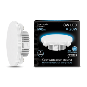 Лампа Gauss LED GX53 8W 4100K