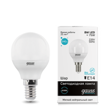 Лампа Gauss LED Elementary Globe 8W E14 4100K