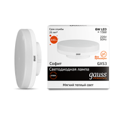 Лампа Gauss LED Elementary GX53 6W 2700K 1/100