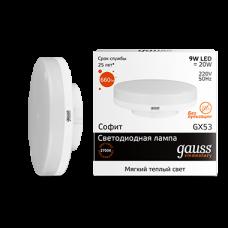 Лампа Gauss LED Elementary GX53 9W 2700K